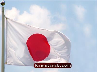 صور علم اليابان20