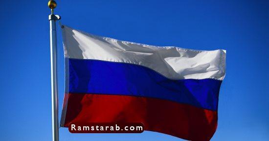 صور علم روسيا20