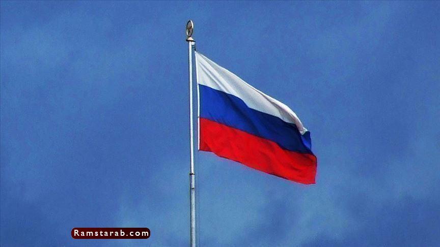صور علم روسيا27