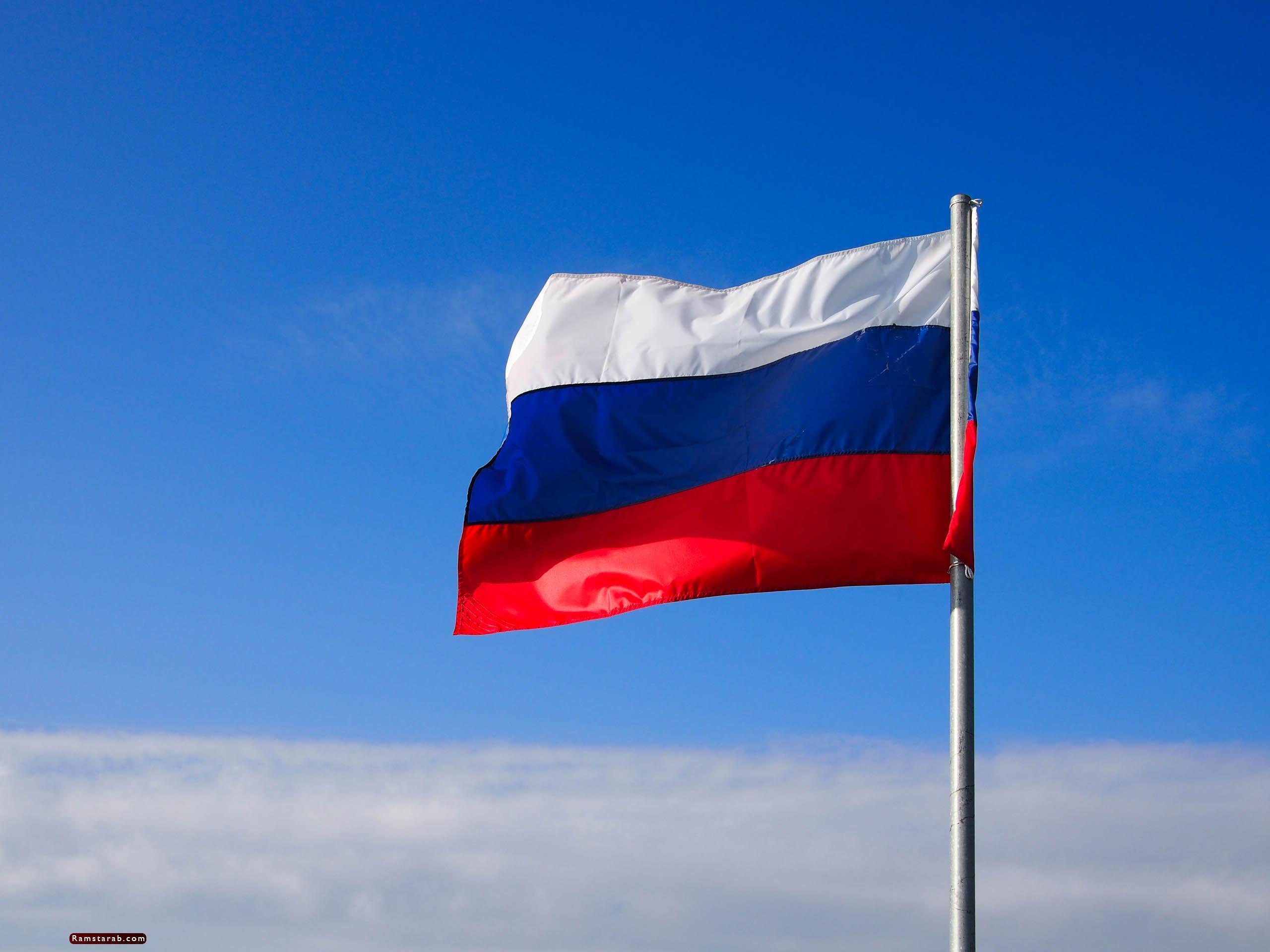 صور علم روسيا26