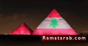 صور علم لبنان38