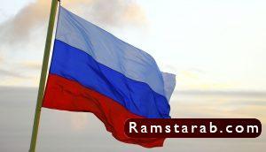 صور علم روسيا25