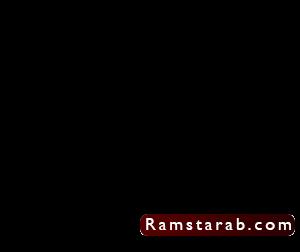بسم الله الرحمن الرحيم PNG17