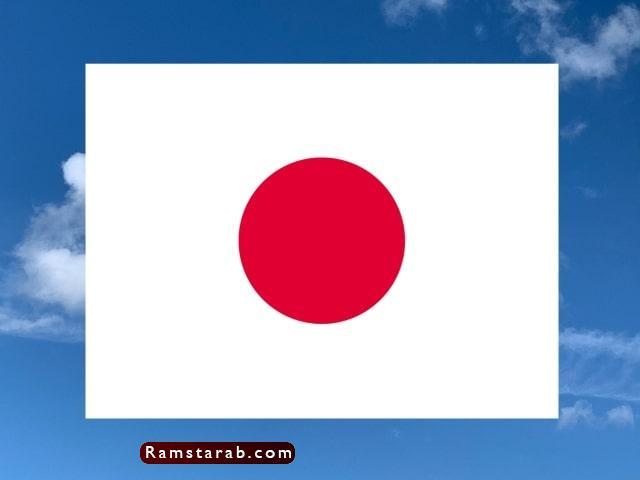 صور علم اليابان19
