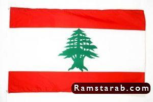 صور علم لبنان36
