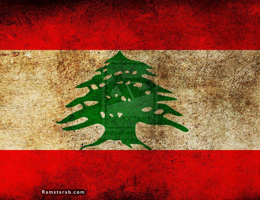 صور علم لبنان40