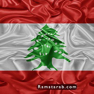 صور علم لبنان35
