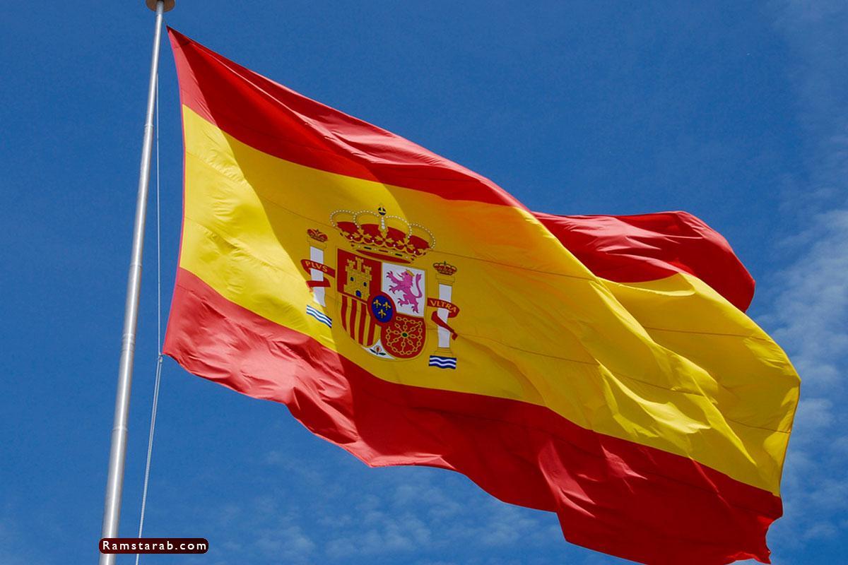 صور علم اسبانيا26
