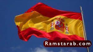 صور علم اسبانيا28