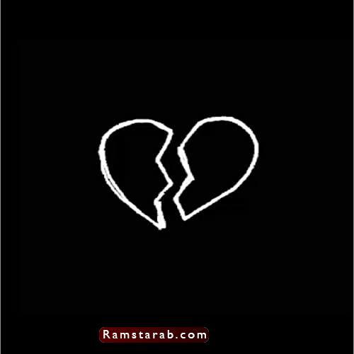 صور قلب مكسور26