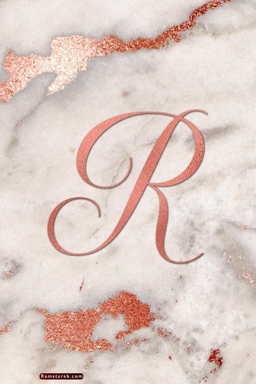 صور حرف r22