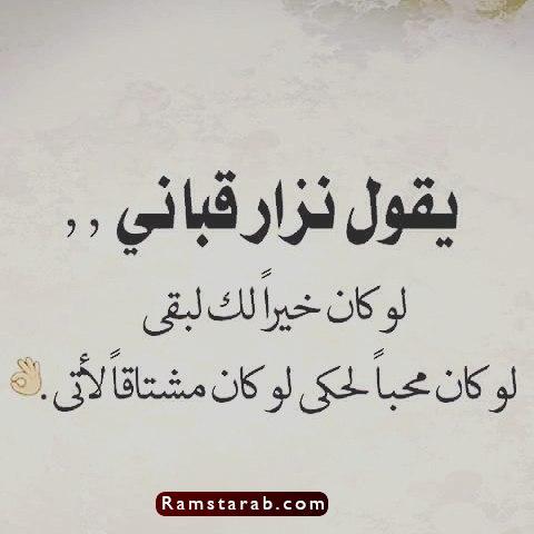 صور عن الشوق24