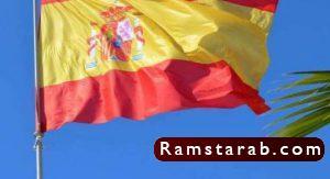 صور علم اسبانيا25