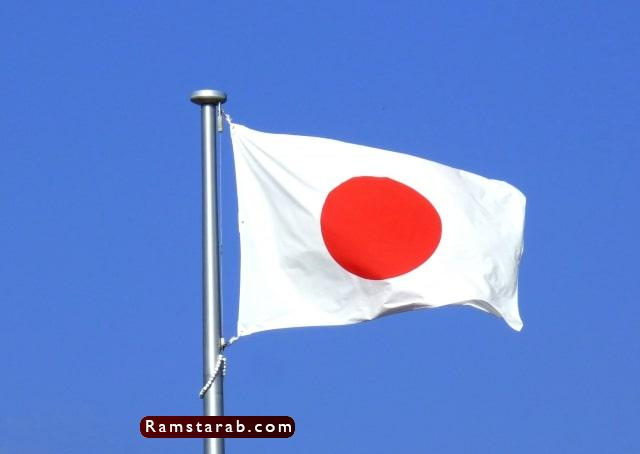 صور علم اليابان18