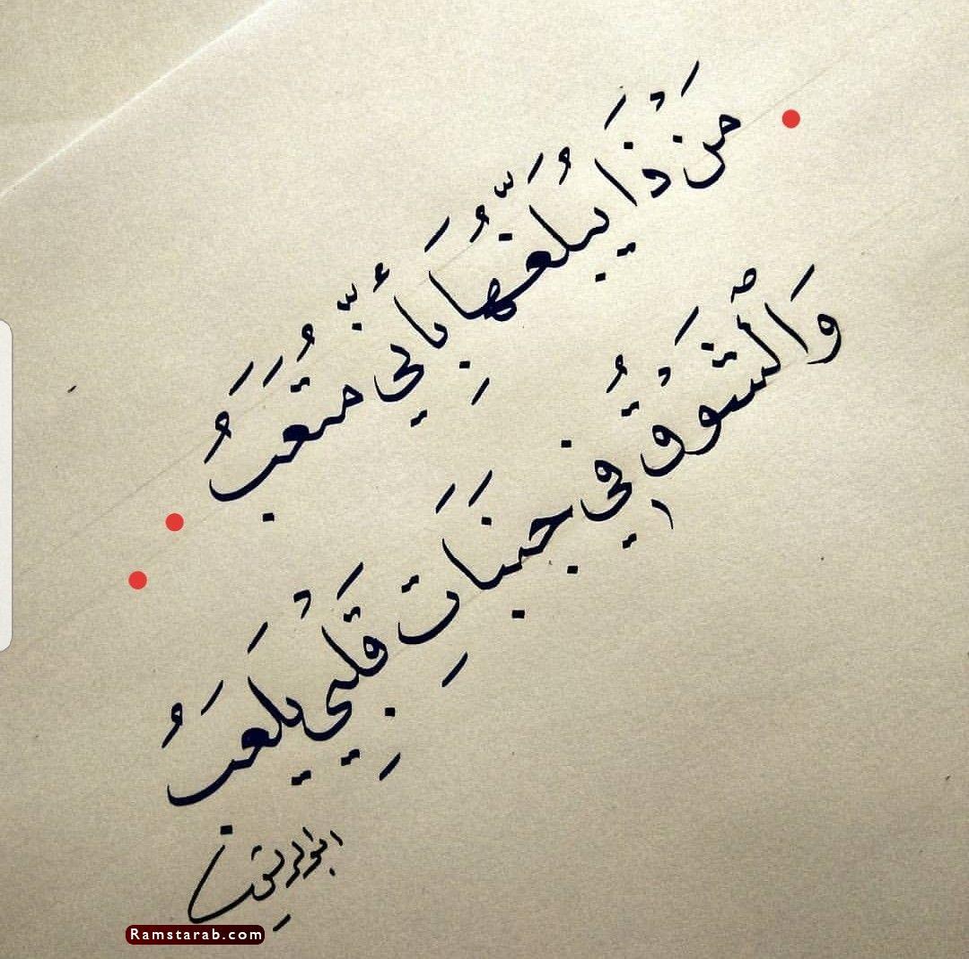 صور عن الشوق33