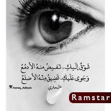 صور عن الشوق27