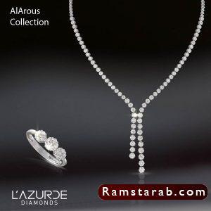 مجوهرات لازوردي26