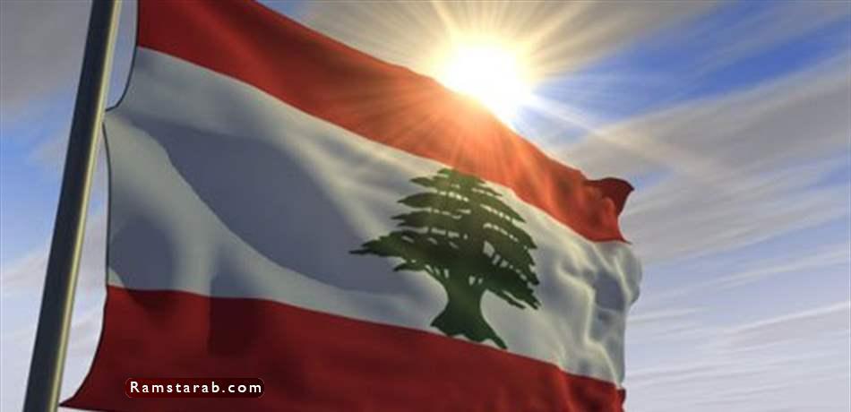 صور علم لبنان27