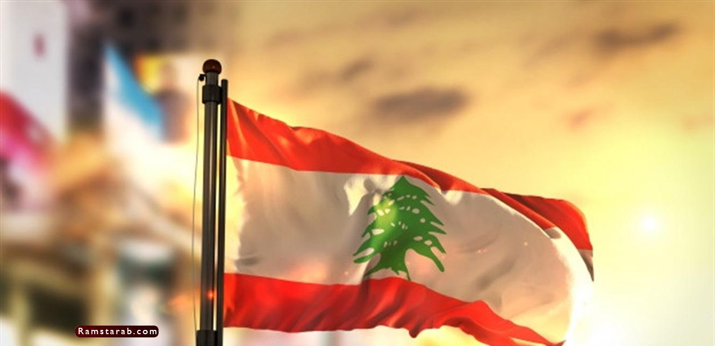 صور علم لبنان28