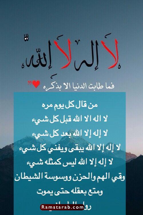 صور لا اله الا الله19