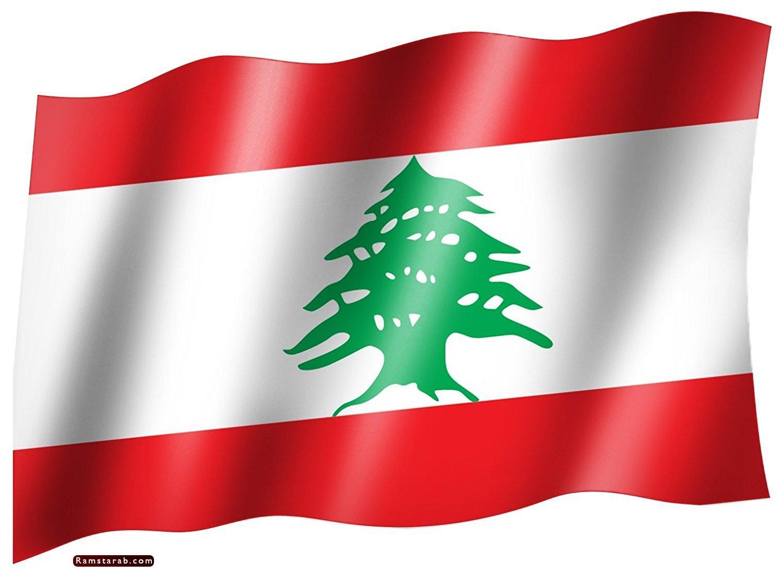 صور علم لبنان24