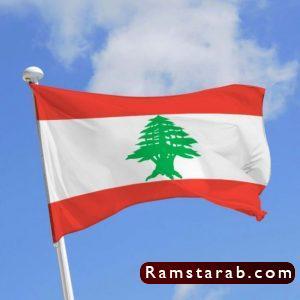 صور علم لبنان23