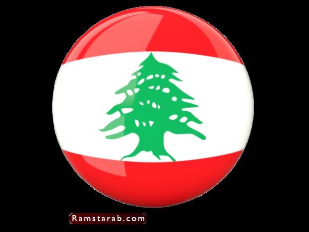 صور علم لبنان22