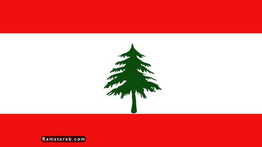 صور علم لبنان21