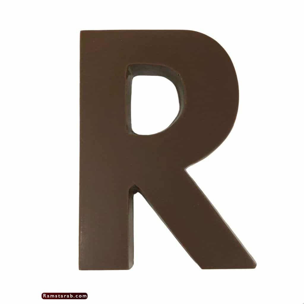 صور حرف r8