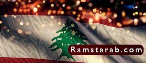 صور علم لبنان15