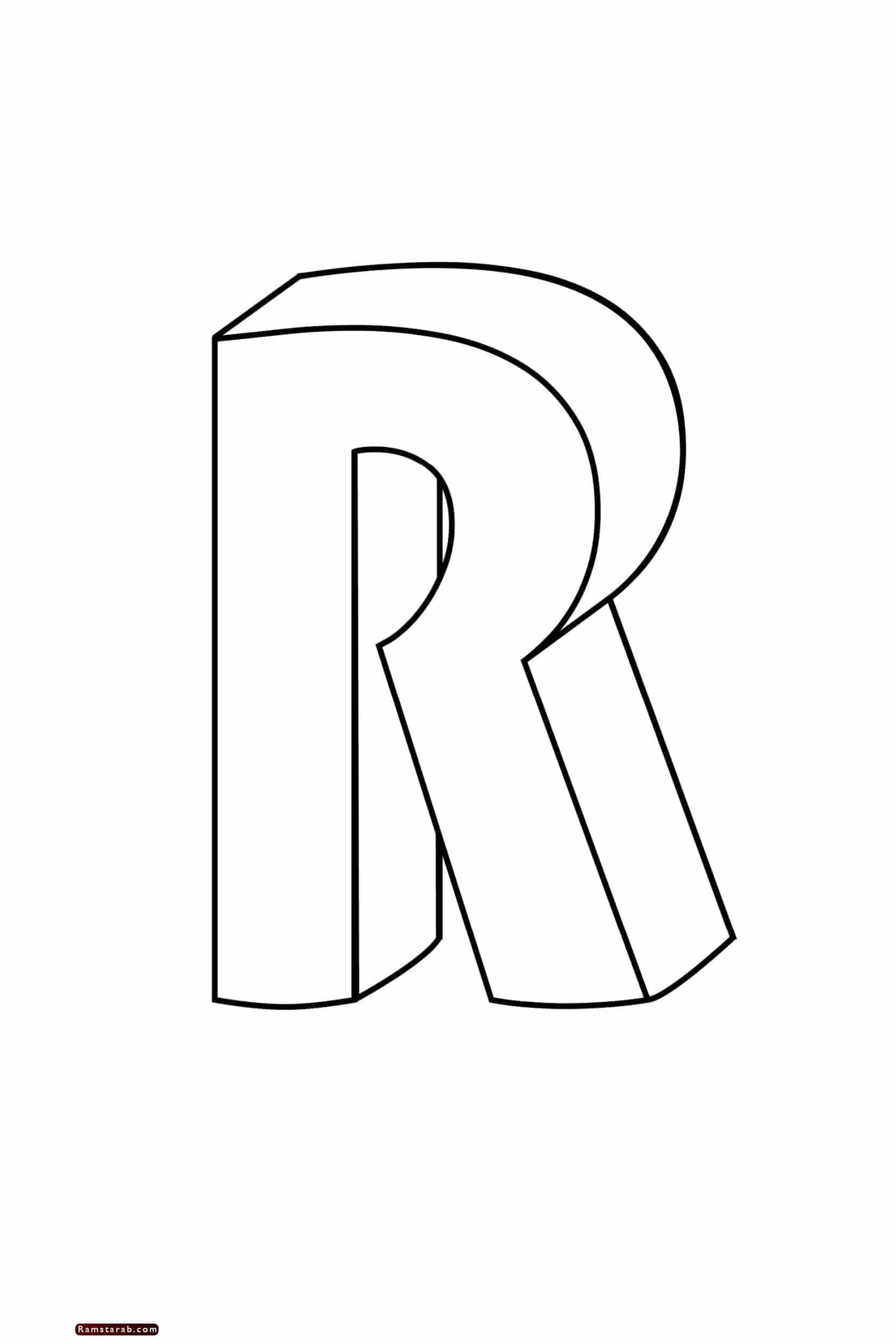 صور حرف r