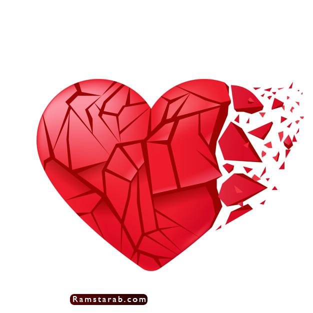 صور قلب مكسور15