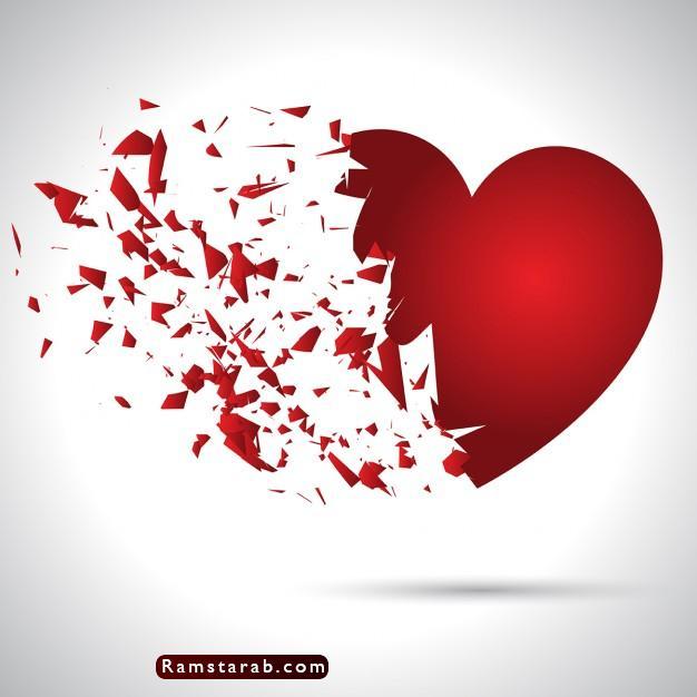 صور قلب مكسور14