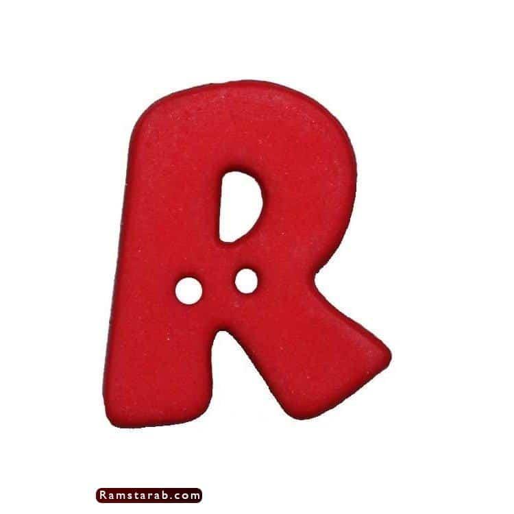 صور حرف r14