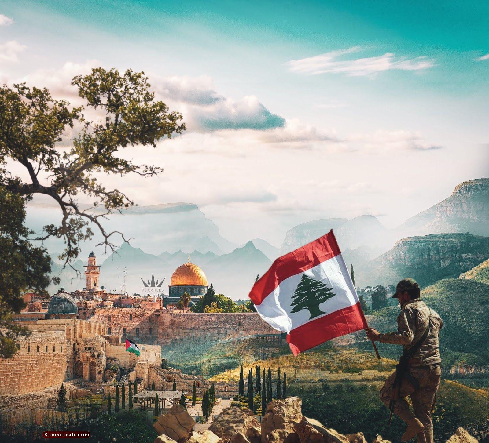 صور علم لبنان31