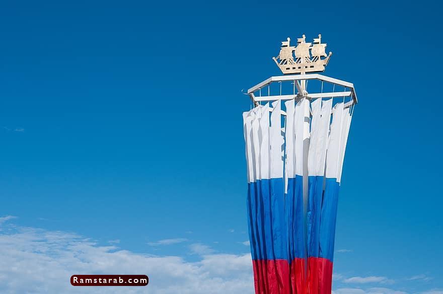 صور علم روسيا16