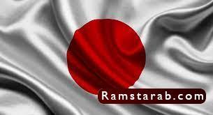 صور علم اليابان15