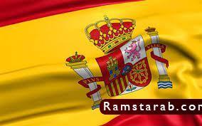صور علم اسبانيا24