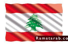 صور علم لبنان29