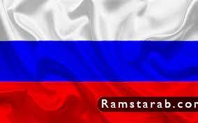 صور علم روسيا17