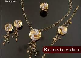 مجوهرات لازوردي27