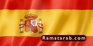 صور علم اسبانيا23