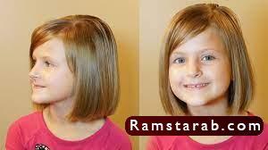 قصات شعر اطفال10