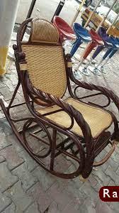 صور كرسي هزاز12