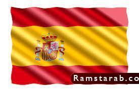 صور علم اسبانيا22