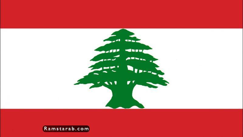 صور علم لبنان30