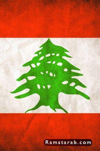 صور علم لبنان25