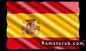 صور علم اسبانيا21