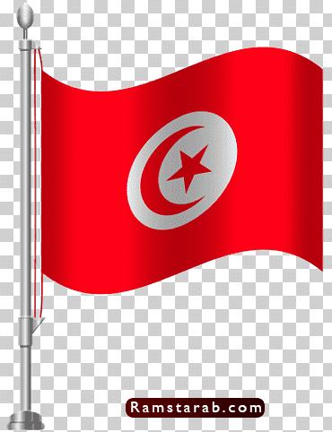 علم تونس23