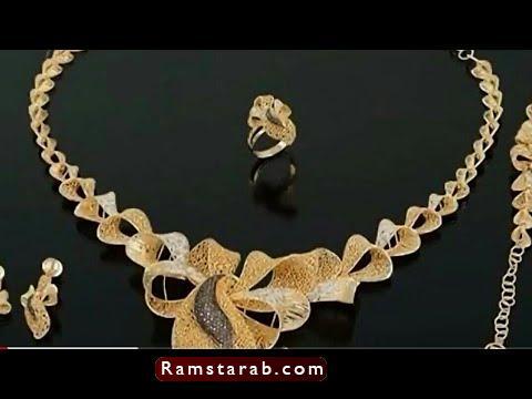 مجوهرات لازوردي29
